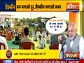 Covid-19 Vaccination | 'Shed vaccine hesitancy, get inoculated' says PM Modi on Mann Ki Baat