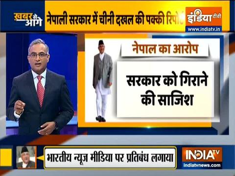 Nepal bans Indian channels at behest of China