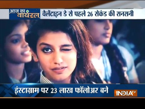 Aaj ka Viral: Unknown facts about the 'winking girl' viral on social media