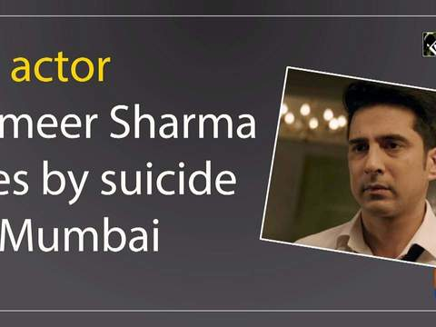 TV actor Sameer Sharma dies by suicide in Mumbai