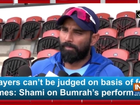 Players can't be judged on basis of few games: Shami on Bumrah's performance
