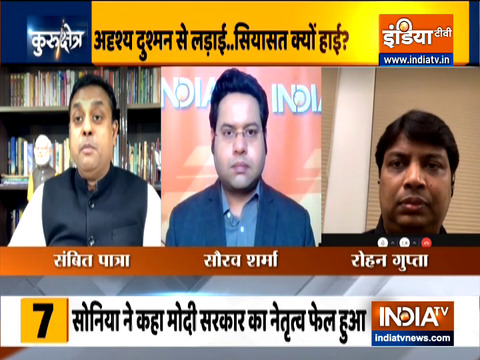 Kurukshetra: Jharkhand CM's tweet on PM Modi's call creates furore | Watch full debate