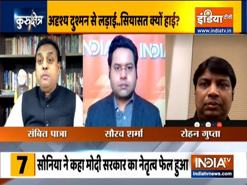 कुरुक्षेत्र: पीएम मोदी और झारखंड के सीएम हेमंत सोरेन के बीच फोन पर हुई बातचीत के बाद हंगामा