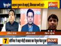 Kurukshetra: Jharkhand CM's tweet on PM Modi's call creates furore | Watch full debate