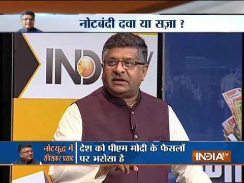 Ravi Shankar Prasad in 'Note Yudh': Watch IndiaTV Exclusive on One Year of Demonetisation