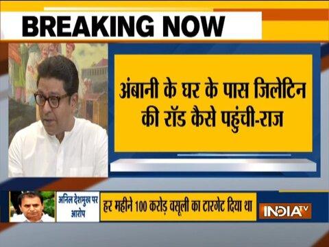 Raj Thackeray demand probe into Param Bir Singh's allegations against Anil Deshmukh