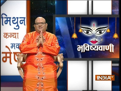 Bhavishyavani | 20th March, 2018 ( full )