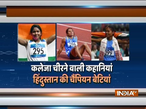 Asian Games: Country salutes women athletes for winning gold in various events