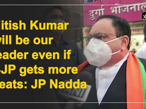Nitish Kumar will be our leader even if BJP gets more seats: JP Nadda