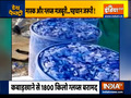Coronavirus: Used surgical gloves racket busted in Delhi, watch report