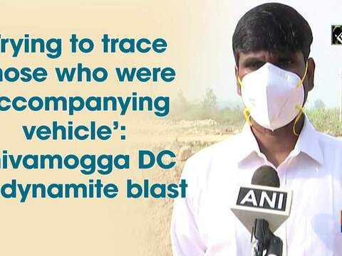'Trying to trace those who were accompanying vehicle': Shivamogga DC on dynamite blast