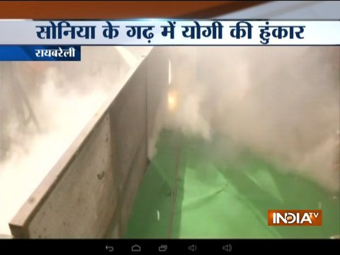 Fire breaks out at CM Yogi, Amit Shah's meeting venue in Raebareli