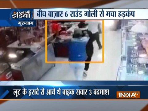 CCTV: Miscreants fire shots in Gurugram restaurant; cops suspect robbery bid