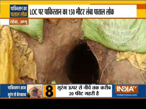 150-m long underground tunnel used by Jaish militants found in Jammu and Kashmir