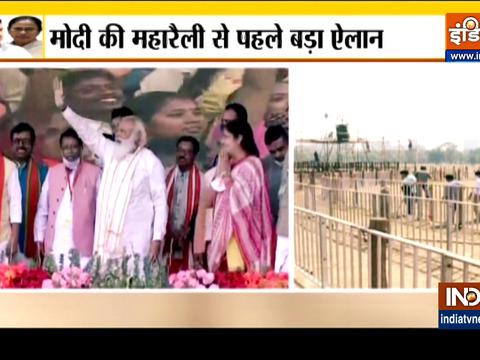 Haqikat Kya Hai: All eyes on PM Modi's Brigade ground rally at in Kolkata
