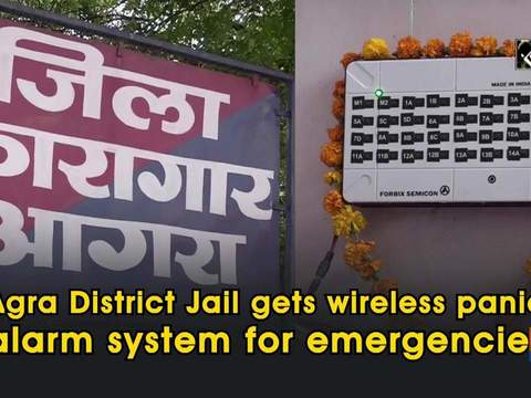 Agra District Jail gets wireless panic alarm system for emergencies