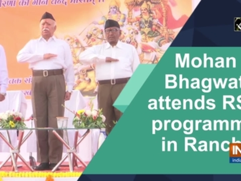 Mohan Bhagwat attends RSS programme in Ranchi