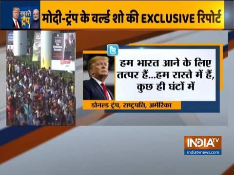 अहमदाबाद आगमन से पहले, अमेरिकी राष्ट्रपति डोनाल्ड ट्रम्प ने ट्वीट किया, 'हम भारत आने के लिए तत्पर हैं'