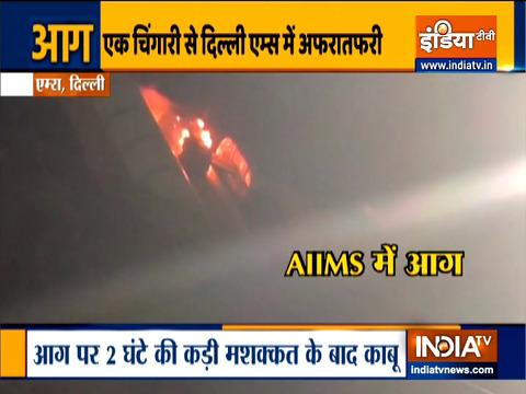 दिल्ली के एम्स अस्पताल में लगी आग