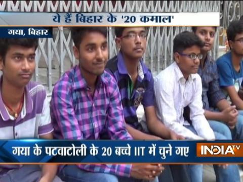 Bihar: 20 Patwatoli boys from Gaya crack the IIT-JEE 2017 examination