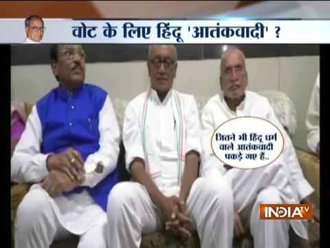 Digvijaya Singh's controversial remark on 'Hindu terror' draws controversy