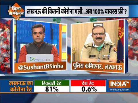 People are are maintaining social distancing religiously in Lucknow: Police Commissioner Sujeet Pandey
