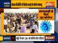 Coronavirus: New wave of Covid-19 in Maharashtra