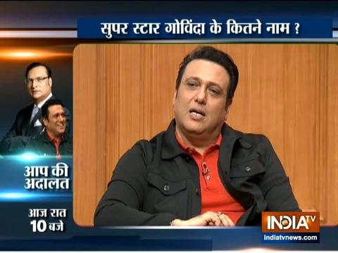 Aap Ki Adalat: Did you know Govinda changed his name multiple times?