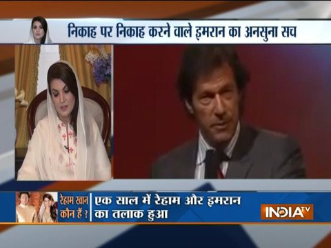 Exclusive | Reham Khan speaks up on Imran Khan's 'third marriage'
