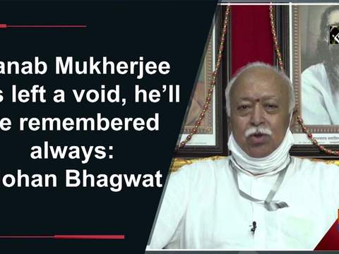 Pranab Mukherjee has left a void, he'll be remembered always: Mohan Bhagwa