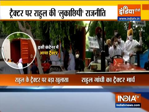 ट्रैक्टर पर राहुल गांधी की 'लुकाछिपी' राजनीति