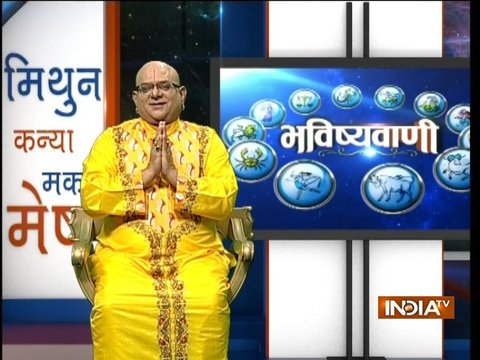 Bhavishyavani | 18th April, 2018 ( Full )
