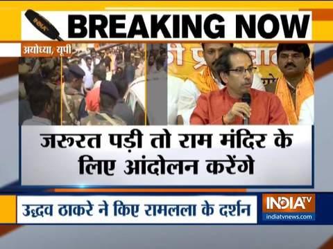 राम मंदिर का निर्माण जल्द से जल्द होगा :शिवसेना प्रमुख उद्धव ठाकरे
