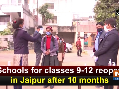 Schools for classes 9-12 reopen in Jaipur after 10 months