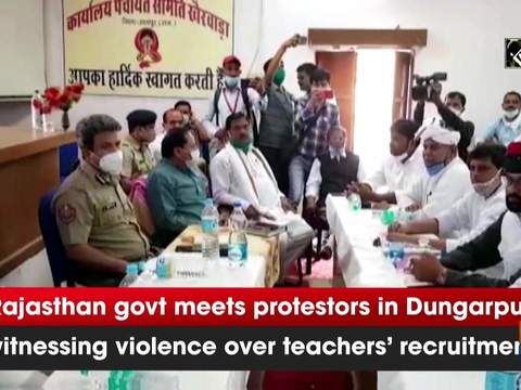 Rajasthan govt meets protestors in Dungarpur witnessing violence over teachers' recruitment