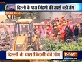 Four-storey building collapses in Gurugram, 8 trapped, rescue operation underway