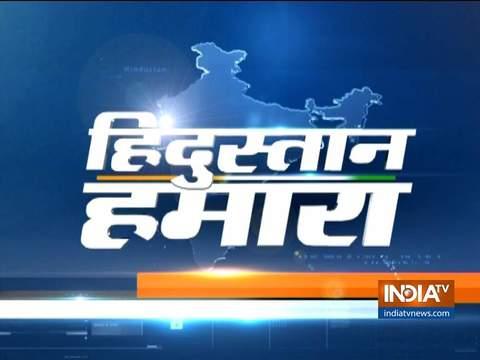 हिंदुस्तान हमारा | 5 दिसंबर, 2019