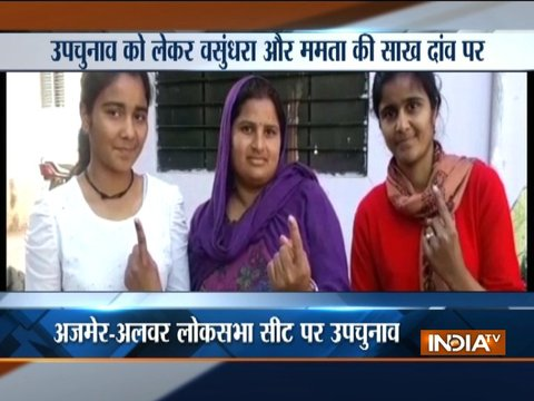 Rajasthan, West Bengal bypoll results today, counting of votes to begin shortly