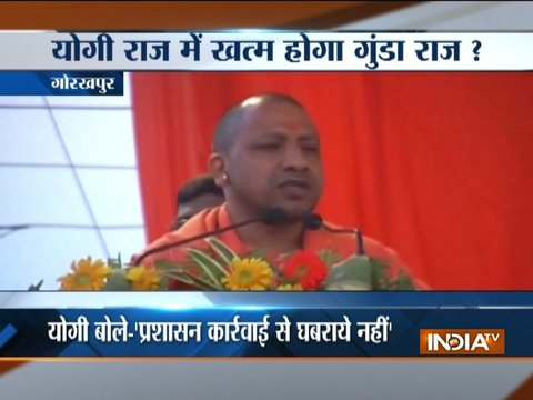UP CM Adityanath: Those who believe in gun, deserve to be answered in language of gun