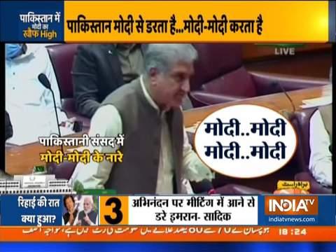 अभिनंदन की रिहाई को लेकर पाकिस्तान के मंत्री के खुलासे के बाद भाजपा ने कांग्रेस पर किया हमला