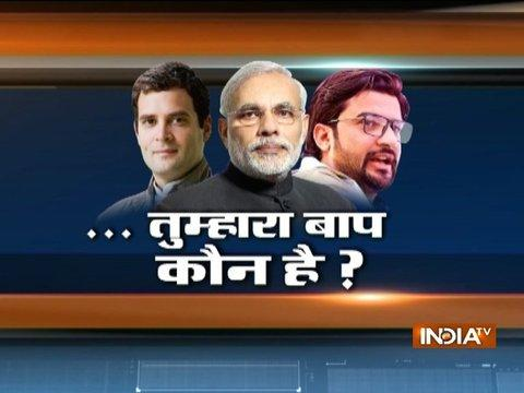 Gujarat polls: PM Modi says Congress leader Salman Nizami mocked his parentage
