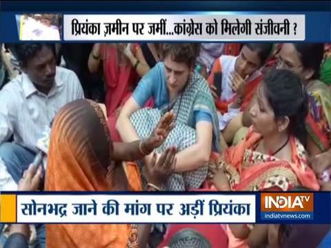सोनभद्र नरसंहार पीड़ित परिवार प्रियंका गांधी से मिलने मिर्जापुर गेस्ट हाउस पहुंचे