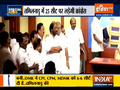Special News: Congress to contest on 25 seats in Tamil Nadu Assembly election 2021