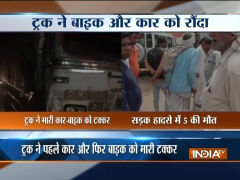 Gurugram: Five, including three of a family, killed as truck rams into car, bike