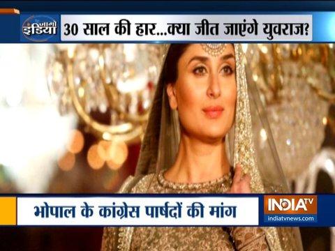 बॉलीवुड अभिनेत्री करीना कपूर खान ने राजनीति में आने की खबरों का किया खंडन