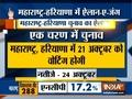 Single phase elections in Maharashtra, Haryana