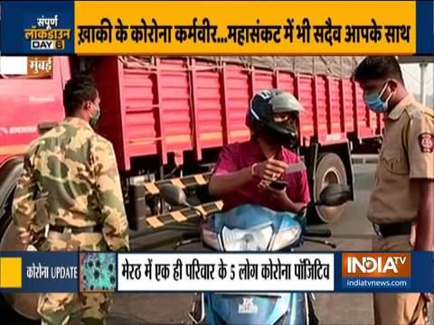 coronavirus Lockdown: मुंबई-अहमदाबाद राजमार्ग पर आरसीपी की हुई तैनाती