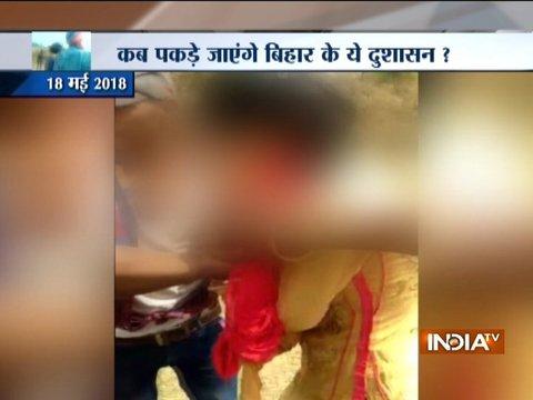 बेखौफ मनचलों ने बिहार में लड़की के साथ छेड़छाड़ की