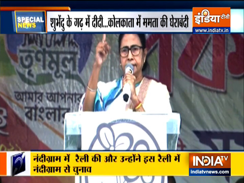 Special News: Mamata Banerjee to contest Bengal polls from Suvendu's stronghold Nandigram