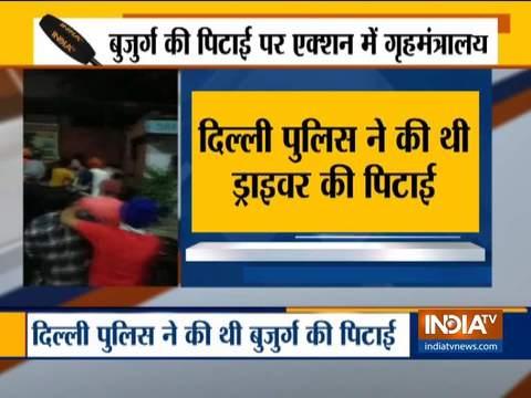 दिल्ली के मुखर्जी नगर में पुलिसवालों ने टेम्पो चालक को बुरी तरह पीटा, गृहमंत्रालय ने कमिश्नर से मांगी रिपोर्ट
